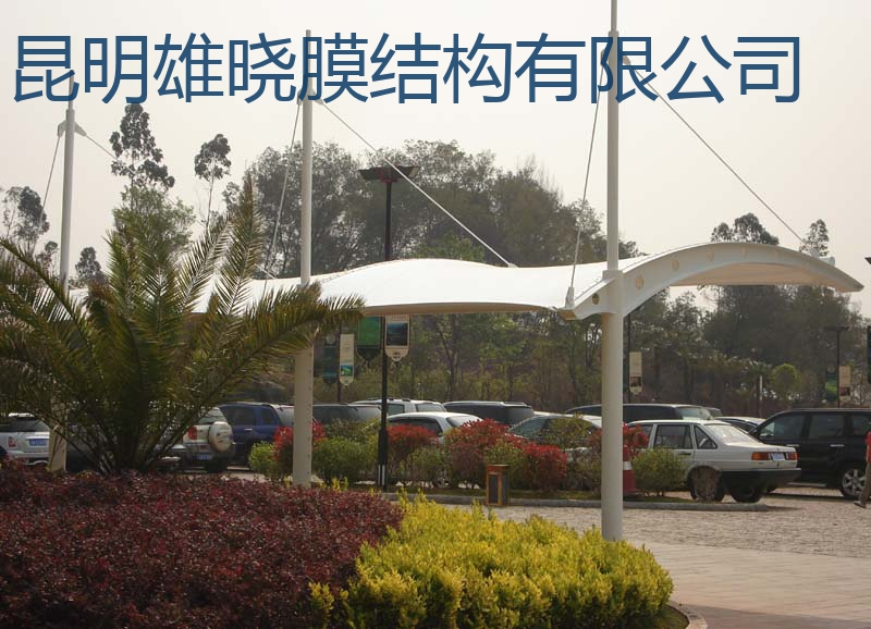 安宁温泉接物台膜结构工程