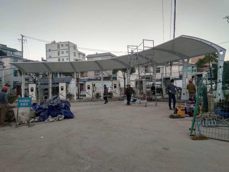 云南临沧汇达电力建设有限公司充电站雨棚膜结构