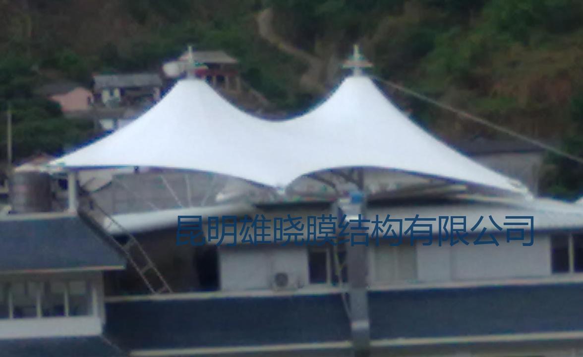 六库水电站办事处膜结构工程